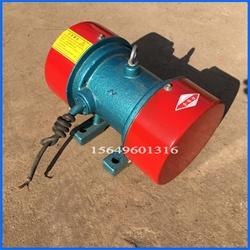 新乡奥瑞YZS-1.5-2振动电机