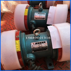 新乡奥瑞YZO-2-2振动电机