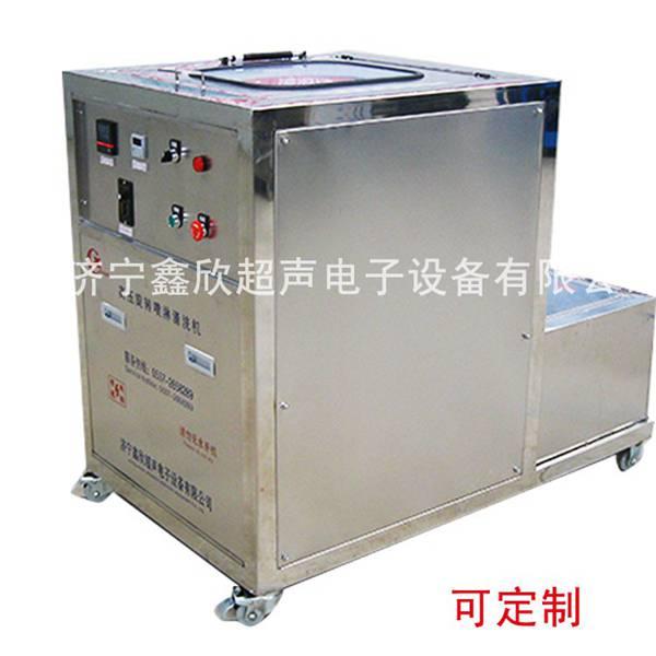 厂家直供 高压旋转喷淋超声波清洗机  山东鑫欣  质量保障