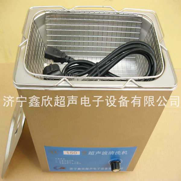 厂家直供   实验室专用  台式超声波清洗机  济宁鑫欣  全国联保