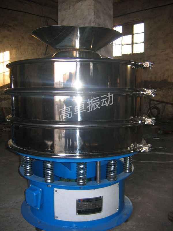供应多种规格圆形振动筛-多出口化工原料筛分设备