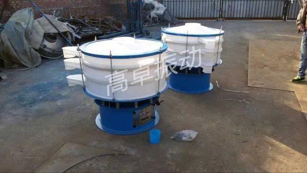 厂家供应塑料振动筛化工专用,耐腐烛筛分机经久耐用