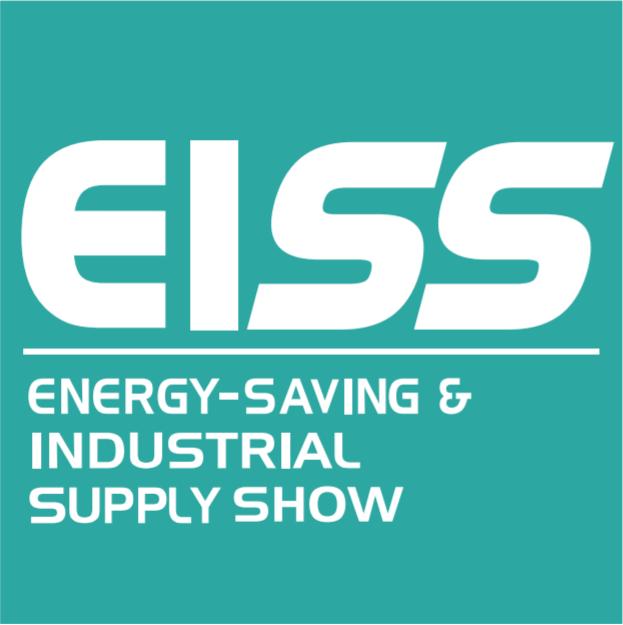 2019工业博览会节能环保技术与设备展