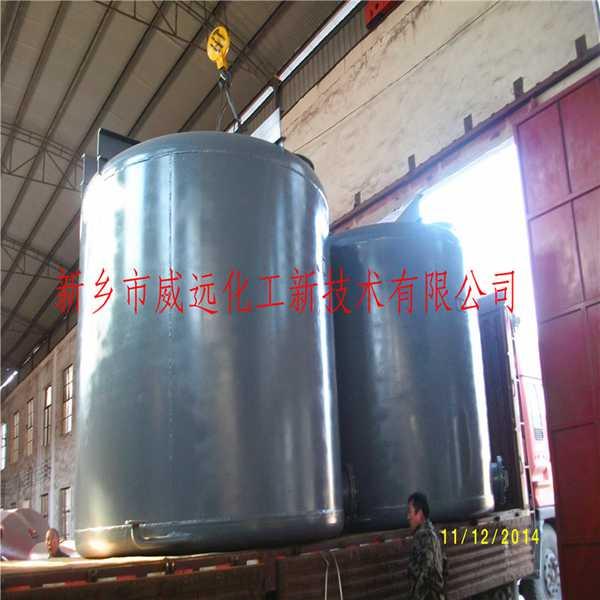 煤焦油渣浆搅拌槽