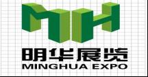 2019武汉物业产业博览会