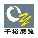 2019中国(贵阳)饲料调配成份及添加剂展览会