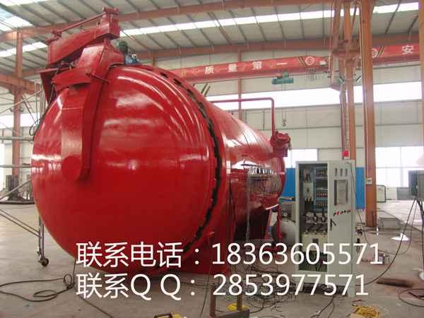 热压罐山东诸城鑫正达机械可为新建碳纤维制品企业提供全套技术服务和指导