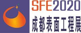 2020 第八届成都国际表面工程展览会 暨表面工程技术交流会