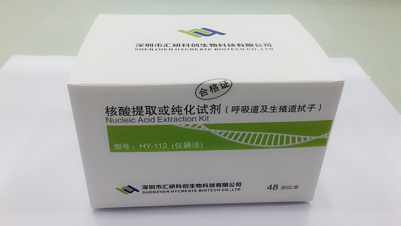 汇研专业直供尿液化学分析仪在哪里靠谱医药保养品货源
