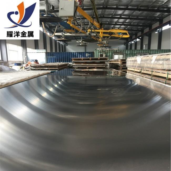 5083-H321耐腐蚀铝板