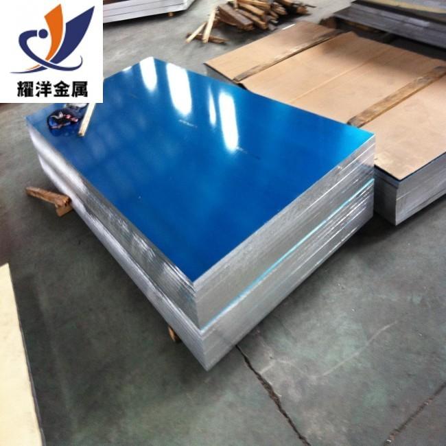 杭州5052铝板市场价格