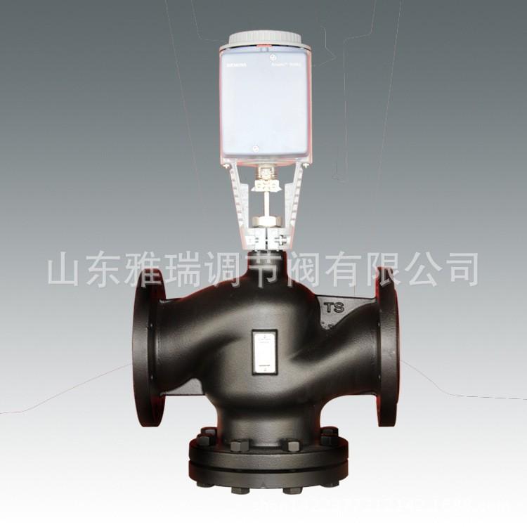 西门子混装电动调节阀生产厂家小区换热站洗浴中心