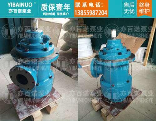 HSJ440-36低压浸没式油泵整机