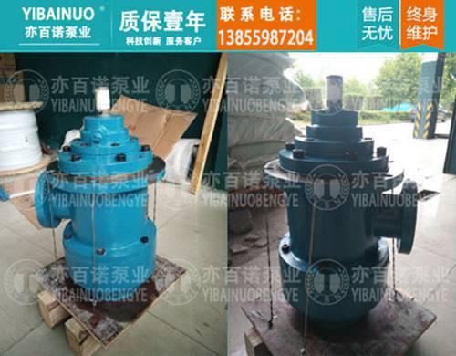 出售HSJ210-40河口发电厂配套螺杆泵整机