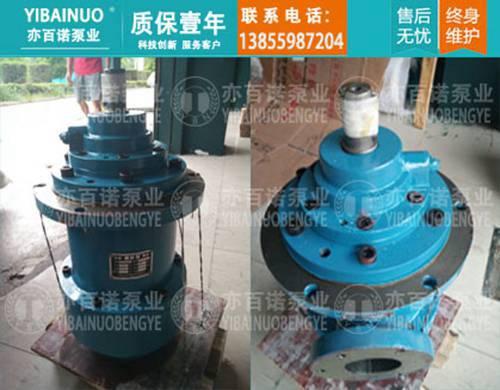 出售HSJ280-46惠能热电配套螺杆泵整机