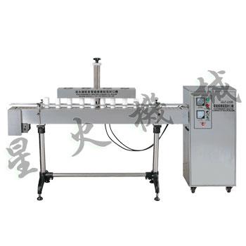 自动铝箔膜封口机/生产线必备/全自动铝箔封口机