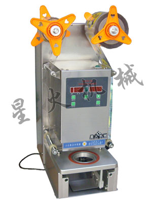 龟苓膏自动封盖机/橄榄菜封盖机/盒装食品塑料膜封杯机