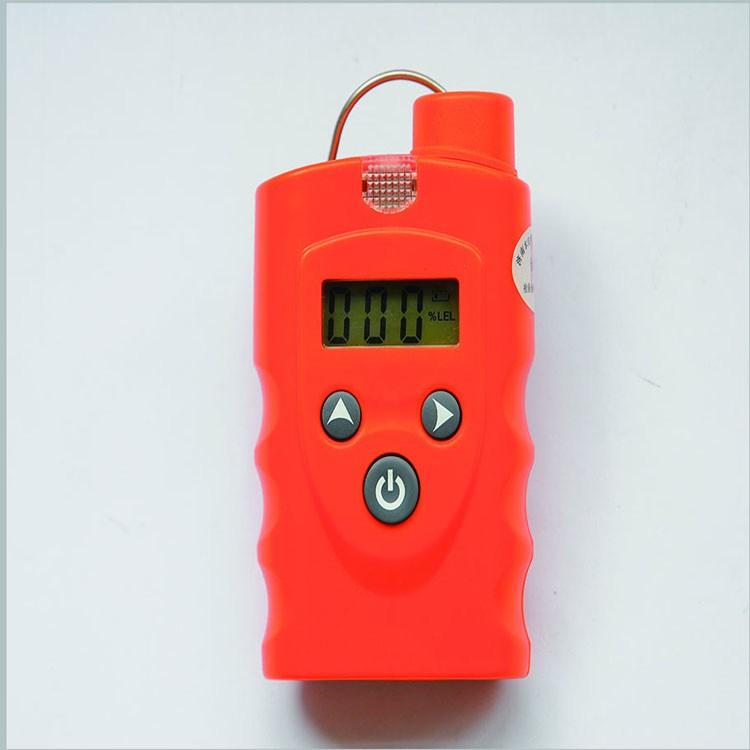 便携式溶剂油泄漏报警器