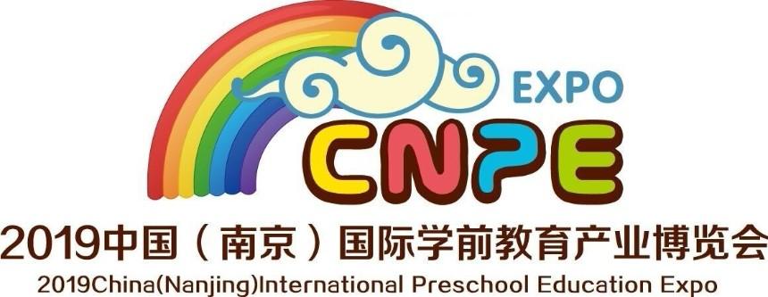 2019年南京幼教用品展览会