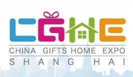 2020上海国际工艺品及礼品展