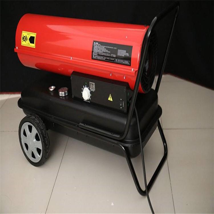 移动大棚柴油暖风机 赢华厂房自动恒温制热暖风机升温速度快