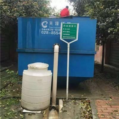 四川污水处理公司|品质有保障,天渌环境四川环保公司只提供最合