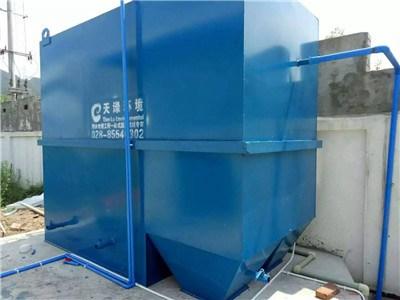 四川污水处理公司厂家现货供应,各种优惠就选天渌环境四川环保设