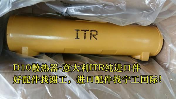 卡特推土机链轨 D10NRT发动机水箱片 散热器