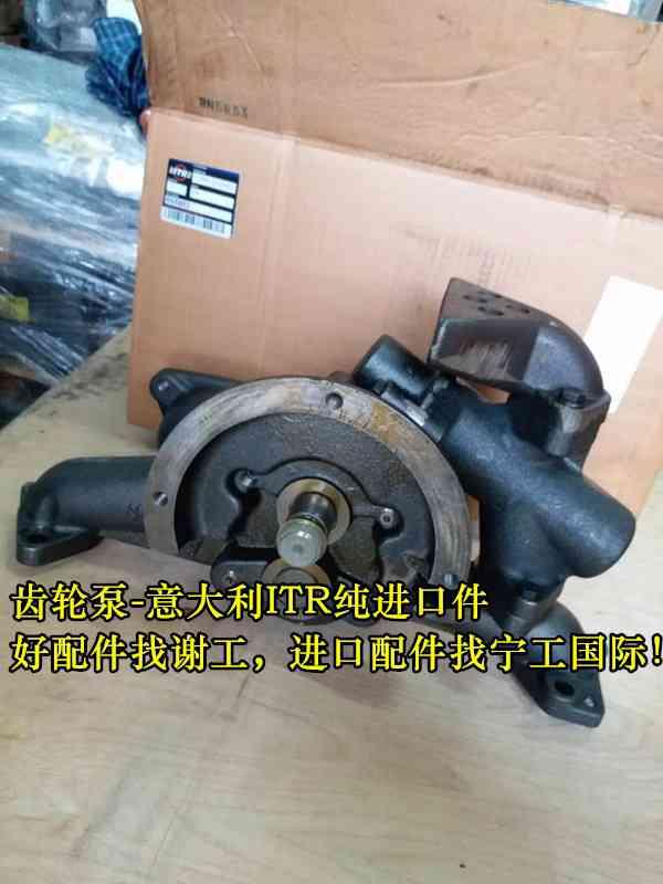 D8N,D8R卡特推土机机油泵/齿轮泵