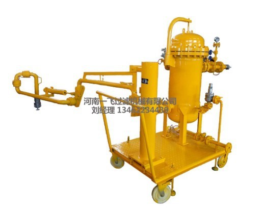 移动式液氨过滤装置,液氨除油过滤器