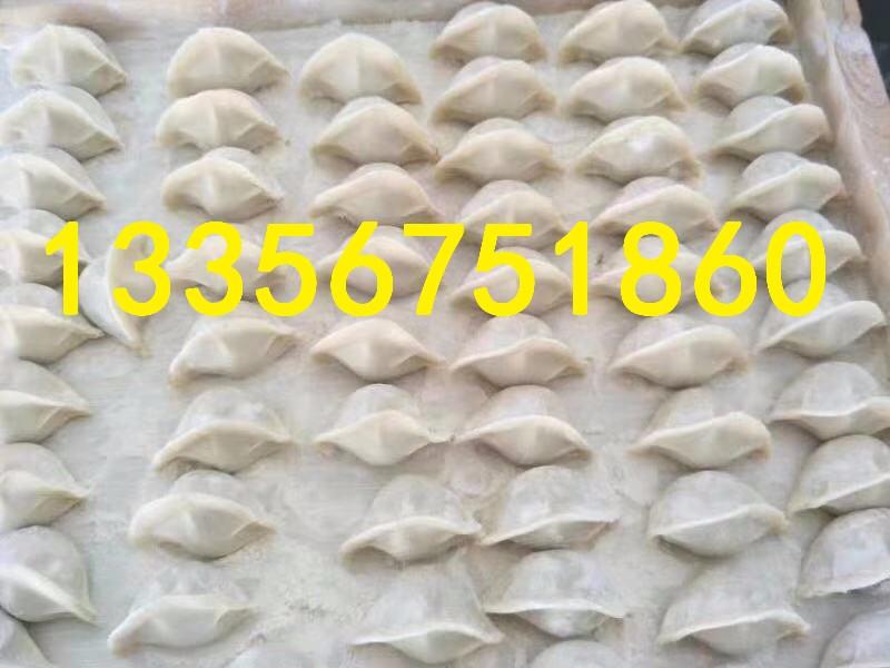 辽宁面食饺子机设备仿手工饺子机全自动水饺机厂家直销