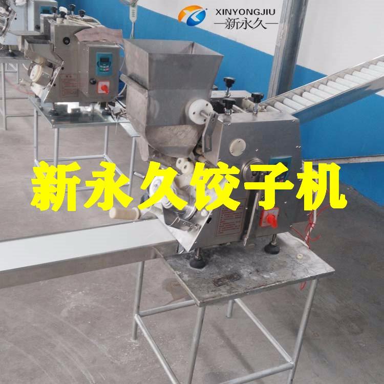 南京家用小型自动饺子机
