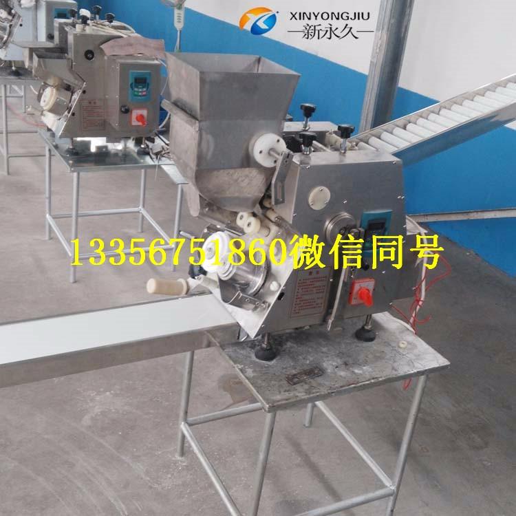 供应批发全自动饺子机小型水饺机