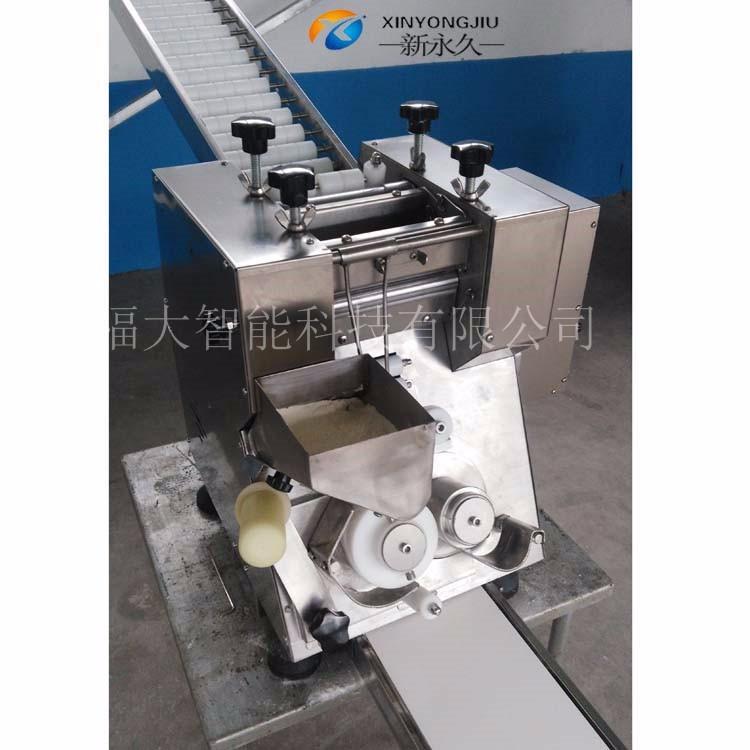 新永久小型仿手工饺子机商用新型创业机械设备全自动饺子机一秒成型
