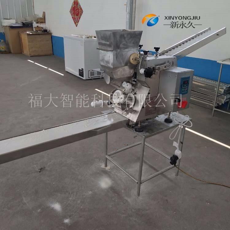 面食铺专用饺子机饺子皮机馄饨机煎饺机
