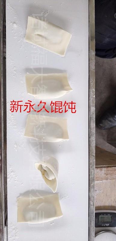 多功能水饺机一体机馄饨机饺子机煎饺机