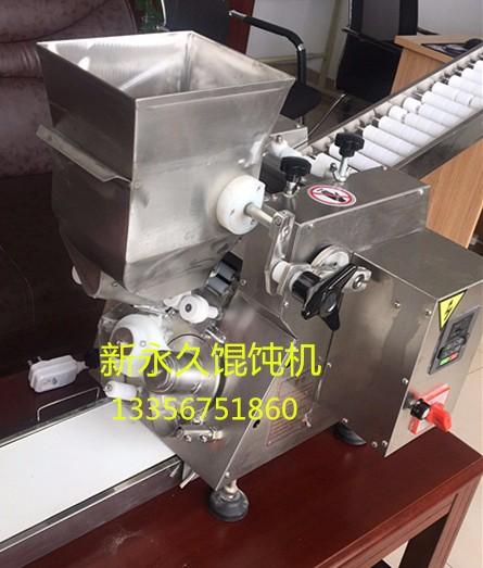 临沂新永久牌仿手工全自动馄饨机 小型商用包合式饺子机馄饨机