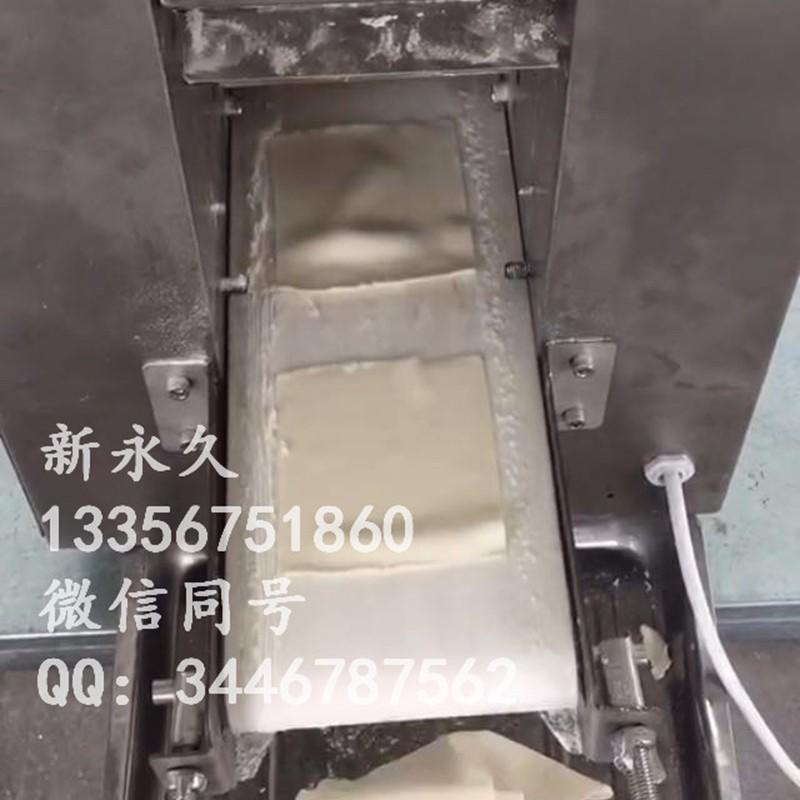 山东食品机械小型耐用的全自动饺子皮馄饨皮机