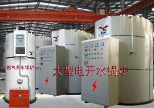 西安300人用600公斤电蓄热*燃气开水锅炉《上市华阴安康宝鸡韩城市延安》