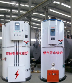 太原上市600人使用1.2吨电茶炉*燃气开水锅炉《厂卖霍州市晋中潞城市长治》