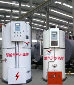 陕西省上市200人用500公斤燃气*电开水锅炉《直销兴平榆林商洛西安》