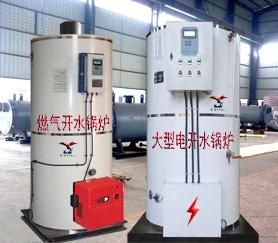 300公斤-2吨电脑控制*燃气开水锅炉《上市巴彦淖尔牙克石兴安根河阿拉善锡林郭勒价格》