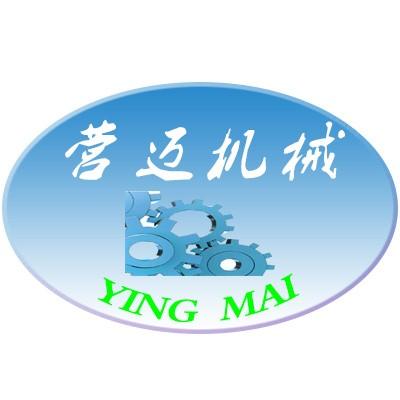 临颍县营迈机械制造有限公司