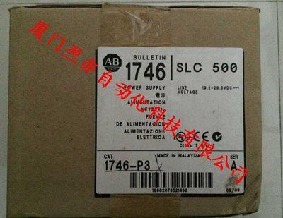 AB1756卡件超低促销