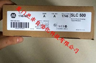 AB1771卡件低价处理