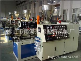 广东远锦厂家供应锥形双螺杆挤出机PVC挤出生产线