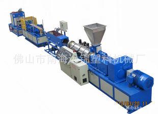 广东远锦厂家供应PVC管材挤出生产线