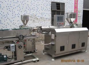 广东远锦厂家供应单螺杆挤出机塑料挤出机管材挤出机