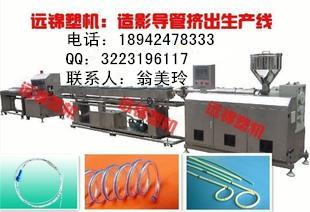 广东远锦厂家供应中心静脉导管挤出机医疗管挤出机