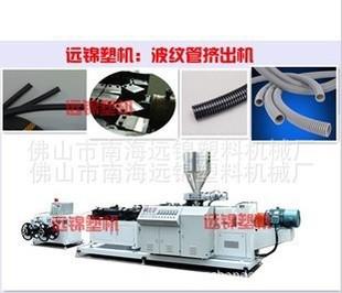 广东远锦厂家供应波纹管挤出机单壁波纹管挤出机